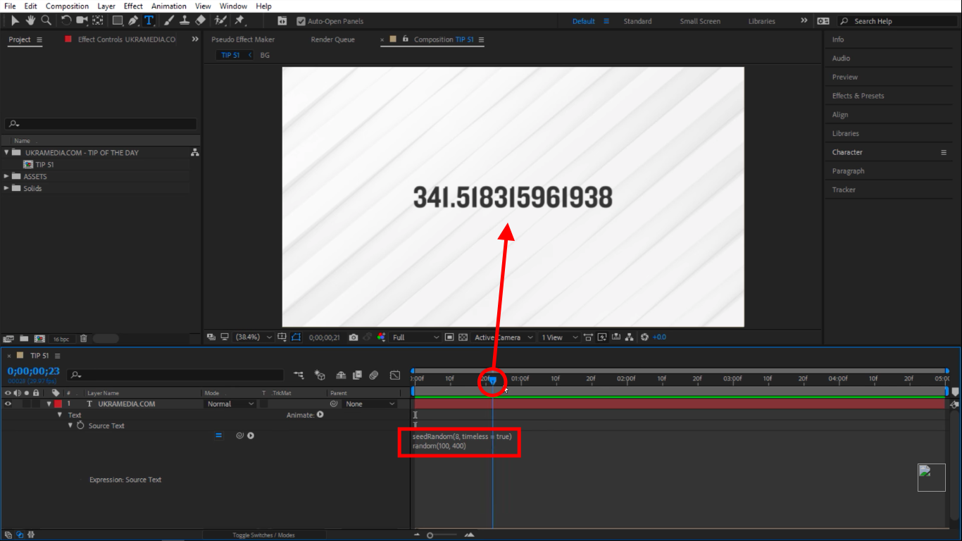 Different seed in After Effects