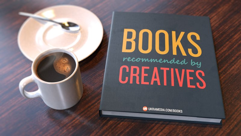 Books Recommended by Creatives